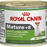 ROYAL  CANIN  Mature+8  195 гр (12 шт)